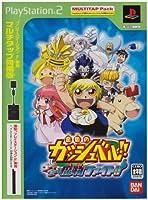 金色のガッシュベル!! ゴーゴー魔物ファイト ※マルチタップ (SCPH-70120) 同梱版