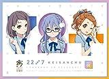 22/7 計算中 5[ANSX-15325][Blu-ray/ブルーレイ] 製品画像