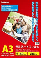 ナカバヤシ ラミネートフィルム 303×426mm A3 LPR-A3E2 edlp117 【500枚入】
