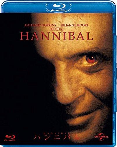 ハンニバル [Blu-ray] - アンソニー・ホプキンス, ジュリアン・ムーア, レイ・リオッタ, ジャンカルロ・ジャンニーニ, リドリー・スコット