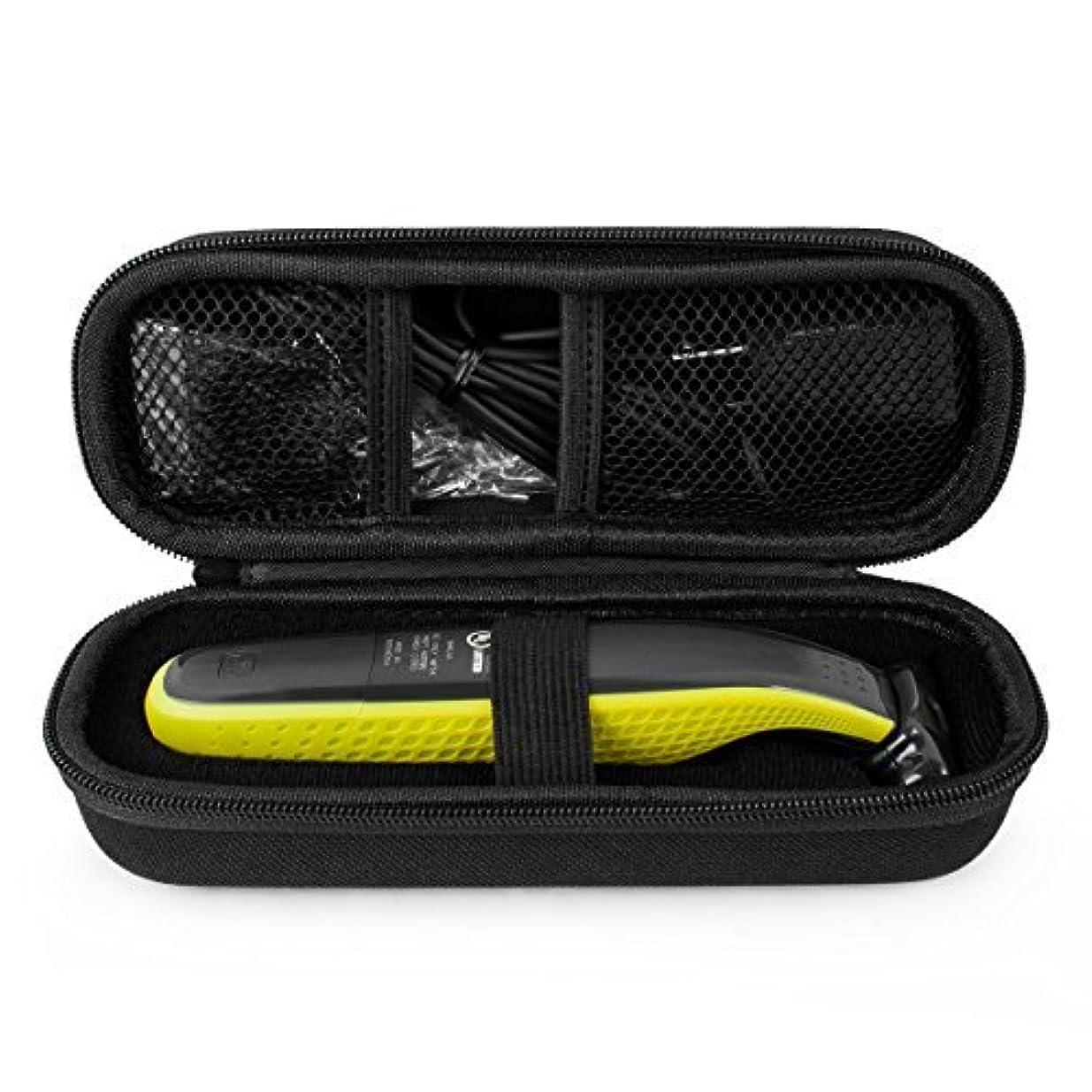 満州苦味読書Norelco OneBladeハイブリッド電気トリマーシェーバー用QSHAVEハードトラベルケース、QP2520 QP2570旅行用収納オーガナイザーケースバッグ