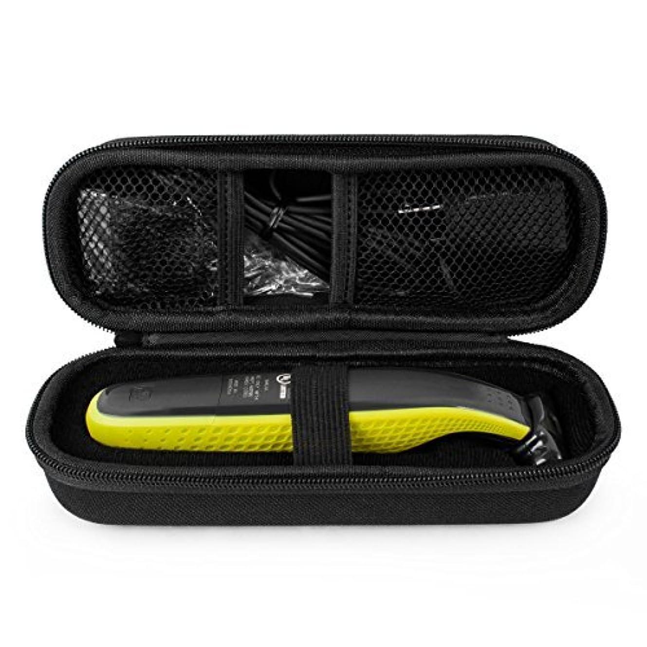大きさ鮫通信網Norelco OneBladeハイブリッド電気トリマーシェーバー用QSHAVEハードトラベルケース、QP2520 QP2570旅行用収納オーガナイザーケースバッグ