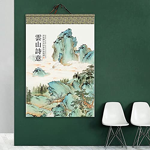 XUSHI 2022 Chinese Wall Calendar Rice Paper Hanging Scroll Painting Landscape Painting Home Wall Hanging Monthly Calendar