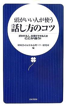 Paperback Shinsho ??????????????????????????????????! (????) Book