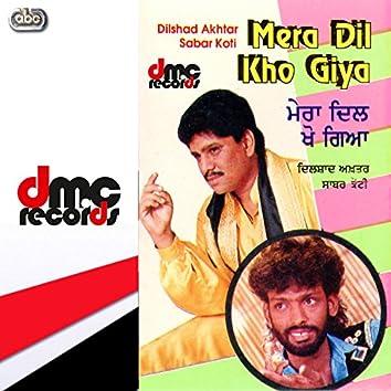 Mera Dil Kho Giya