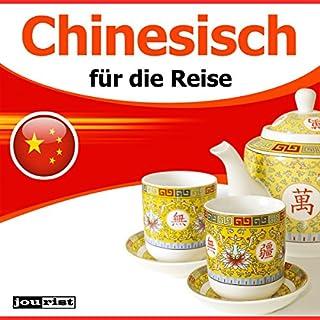 Chinesisch für die Reise                   Autor:                                                                                                                                 Max Starrenberg                               Sprecher:                                                                                                                                 div.                      Spieldauer: 4 Std. und 7 Min.     3 Bewertungen     Gesamt 1,7