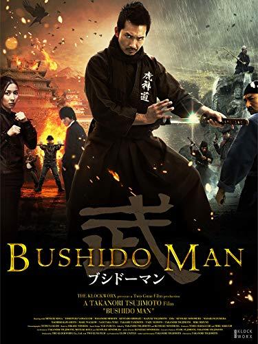 Bushido Man ブシドーマン - 虎牙光揮, 山口義行, 水野美紀, 辻本貴則
