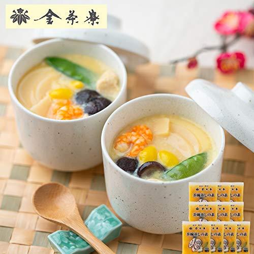 石川「金沢料亭金茶寮」冷凍茶碗蒸しの素(10袋)