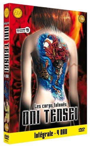 Oni Tensei-Les Corps tatoués-L'intégrale 4 OAV [Édition-16 Ans]