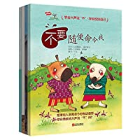 "Learn to Love Yourself (Series 2) 4 Volumes - Including ""Do Not Order Me,"" ""Do Not Bully Me"" (Simplified Chinese Edition)"