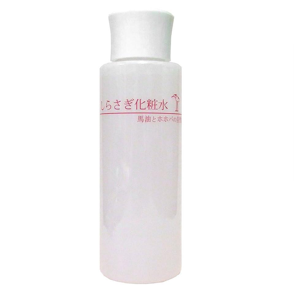 モンスター日没領域しらさぎ化粧水