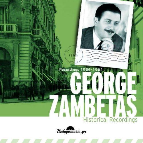 George Zambetas