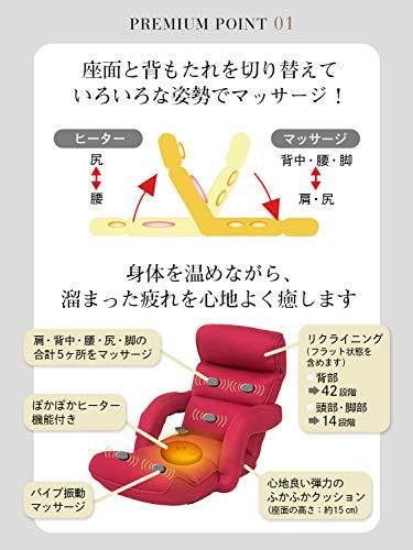 SWITCHCHAIRPREMIUM7マッサージ器マッサージ機肘掛け付き座椅子マッサージヒーター首肩腰肩こり背中マッサージチェアビクトリアンローズ