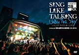 SING LIKE TALKING Premium Live 28/30 Under The Sky ~シング・ライク・ホーンズ~ Live at 日比谷野外大音楽堂 8.6.2016 [DVD] image