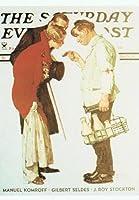 ねこの引出し アメリカ製ノーマン・ロックウェルのポストカード THE PARTYGOERS