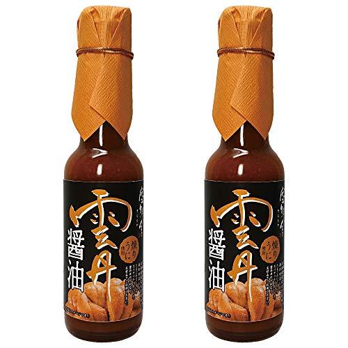 空知舎 雲丹醤油 [150ml×2本] 贅沢 (練うに使用) 調味料 うに 醤油 [ご飯・料理のお供に]