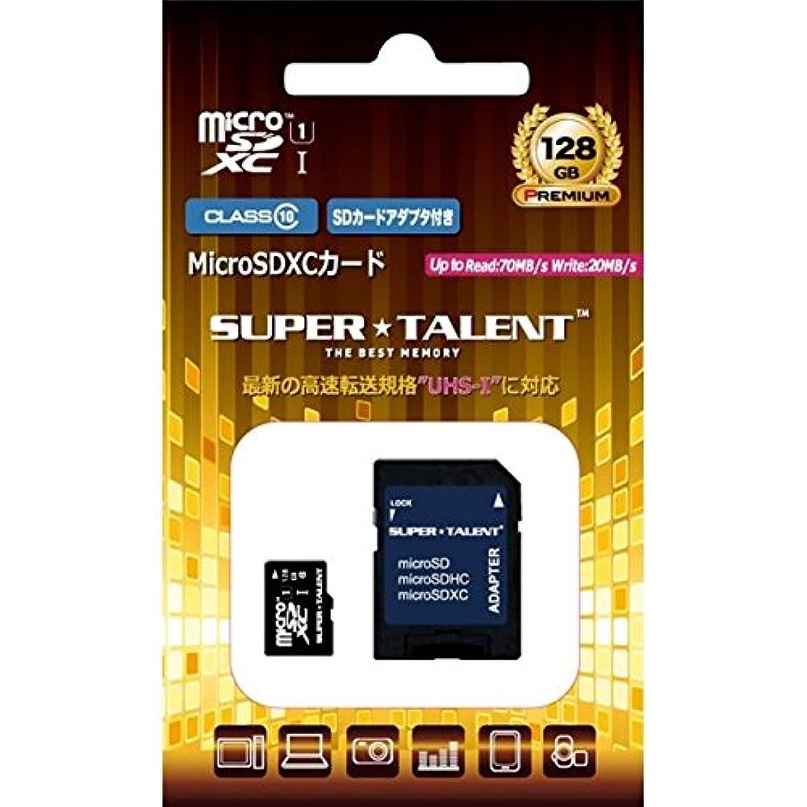 ローンネットしっとりSUPERTALENT UHS-I microSDXCメモリーカード 128GB Class10SDXC変換アダプタ付 ST28MSU1P ds-1896069