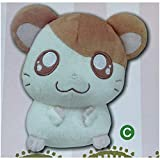 Hamtaro Small 10cm Banpresto Plush C