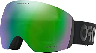 Best asian fit oakley goggles Reviews