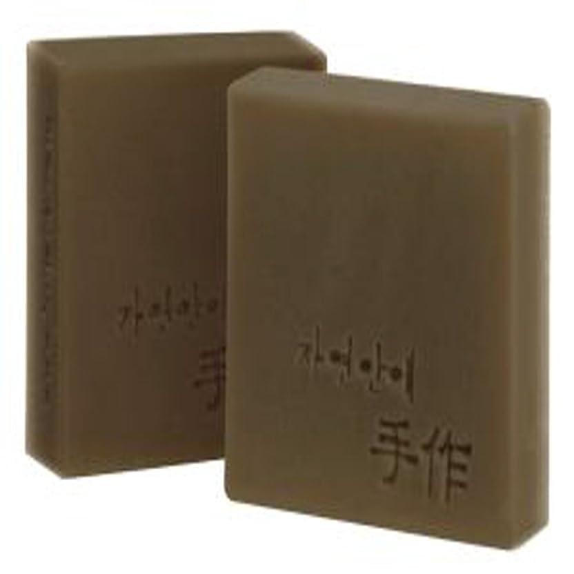手足水分かすかなNatural organic 有機天然ソープ 固形 無添加 洗顔せっけんクレンジング 石鹸 [並行輸入品] (Apple)
