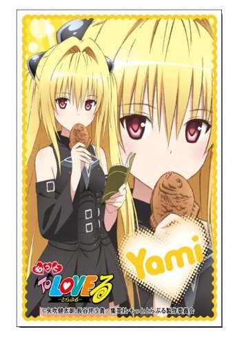 Bushiroad Sleeve Collection HG Vol.49 Motto To Love-Ru [Golden Darkness]