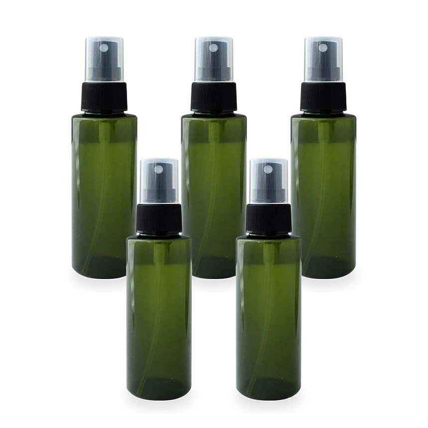 びっくりする人種スプレーボトル100ml×5本セット(グリーン)(プラスチック容器 オイル用空瓶 プラスチック製-PET 空ボトル アロマスプレー)