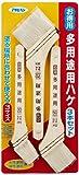 【DIY】コルトラリーアートバージョンR ブレーキキャリパー塗装方法 13