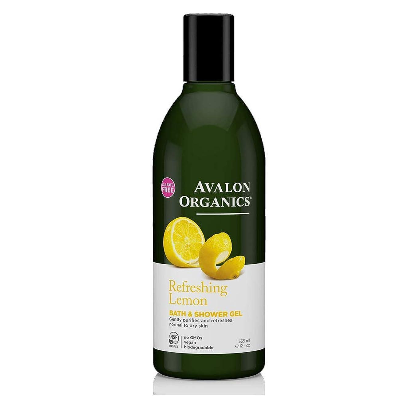 びっくりした精算ゆるいアバロン NSF ボディウォッシュ レモン 355ML