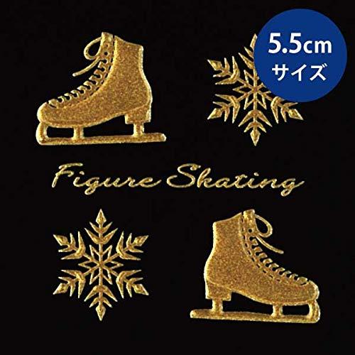 蒔絵シール フィギュアスケート 「スケート靴と結晶 金」 大