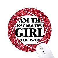 私は、大部分の美しい女の子 円形滑りゴムの赤のホイールパッド