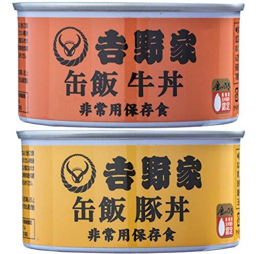 吉野家 非常用保存食 缶飯 牛丼3缶+豚丼3缶 計6缶セット
