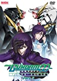Mobile Suit Gundam 00: Season 2, Part 4 [DVD]