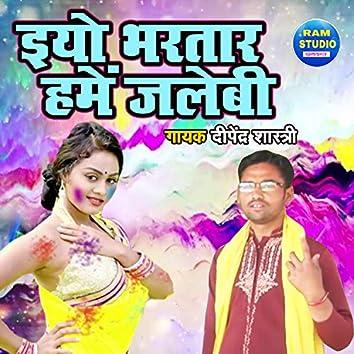 Eyo Bhartar Hamain Jalebi