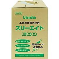 横浜油脂工業(Linda) スリーエイト・ECO 18kg 工業用床面洗浄剤 BA09