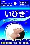 いびきマウスガード マウスピース いびき・歯ぎしり防止