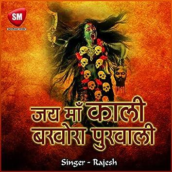 Jai Ma Kali Bakhorapurwali