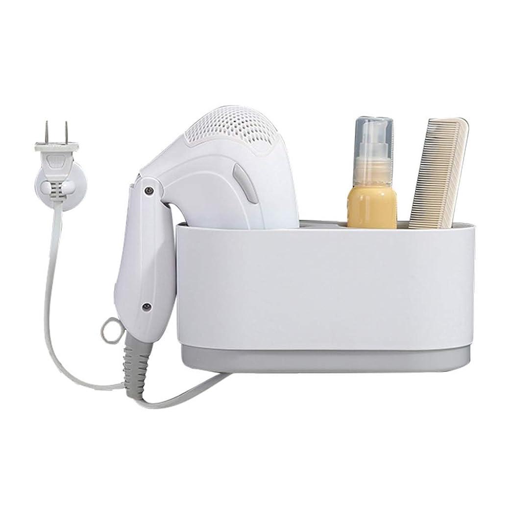 難民サスペンド物理的なヘアドライヤーブラケットプラスチック製壁掛けヘアドライヤーブラケットバスルーム収納ラックヘアドライヤー収納ボックス