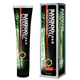 Charcoal Toothpaste, Bamboo Activated Natural Teeth Whitening, Removes Stains, Plaque, Suitable for Sensitive Teeth+ Free Complimentary Bamboo Toothbrush, Wooden Handle, Recyclable, Biodegradable