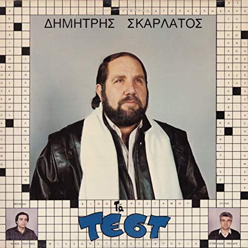 Ta test