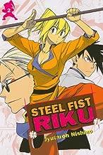 Steel Fist Riku, Vol. 2
