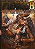 Masamune Shirow Premium Gallery PIECES 8 Wild Wild West * Artbook
