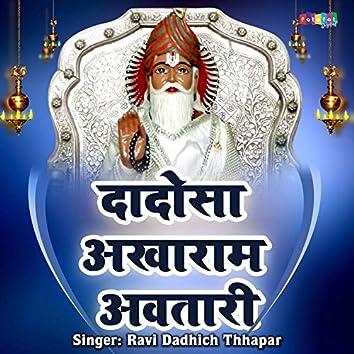 Dadosa Akharam Awtari (Rajasthani)