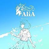 おにごっこ / AliA