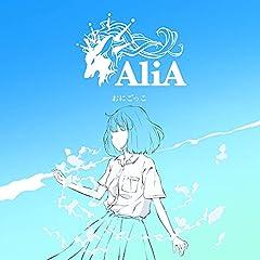 AliA「おにごっこ」のCDジャケット