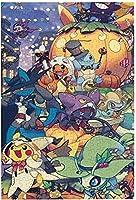 ポケットモンスター パズル 98ピース/108ピース 興味パズル 漫画 絵画 油絵 風景 写真 風景 世界名作 壁飾り アニメ ウード ジグソーパズル ストレスを解消する 子供 開発が早い 益智 減圧 大人用 子供用 3歳以上 木製 カートゥーン アニメ·漫画 ギフト プレゼント-108ピース