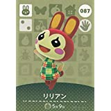 【どうぶつの森 amiiboカード 第1弾】リリアン 087【ノーマル】
