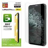 エレコム iPhone 11 Pro/iPhone XS/iPhone X フィルム [指紋がつきにくい] 指紋防止 反射防止 PM-A19BFLF