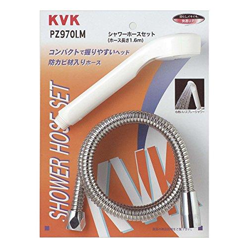 KVK ケーブイケー シャワーセットメタル1.6m 【PZ970LM】