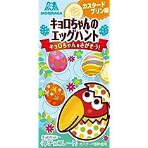 チョコボール イースター キョロちゃんのエッグハント カスタードプリン味×20箱