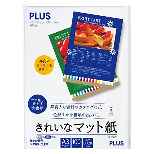 プラス インクジェット用紙 きれいなマット紙 100枚入 A3判 IT-140MP 46-139